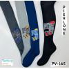 PC1196. Детские махровые колготки с принтами, для мальчиков,  Pier Lone.