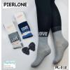 PC1198. Детские хлопковые колготы с камешками, для девочек, Pier Lone.