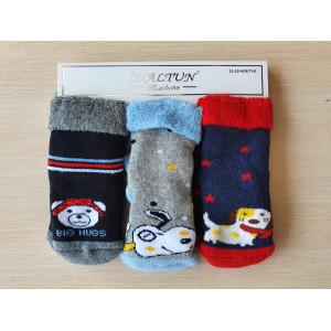 KS1267. Детские махровые носки с отворотом, Inaltun.