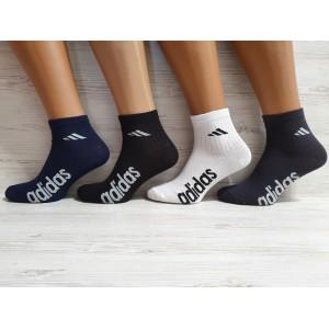MS1095. Мужские хлопковые носки, средней высоты,  Adidas.