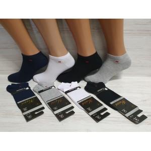 MS1063. Мужские хлопковые, короткие носки, Haza.