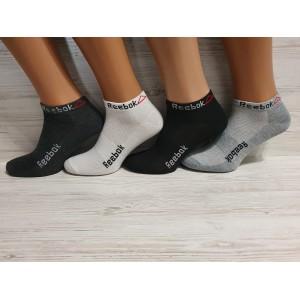 MS1037. Мужские хлопковые, короткие носки с сеткой, Reebok.
