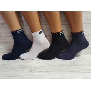 MS1172. Мужские хлопковые носки, средней высоты, Adidas.
