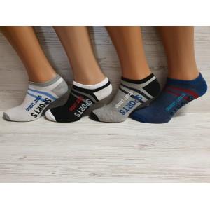WS1018. Подростковые короткие, хлопковые носки, Kids.