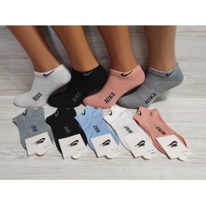 WS1047. Женские хлопковые, короткие носки, Nike.