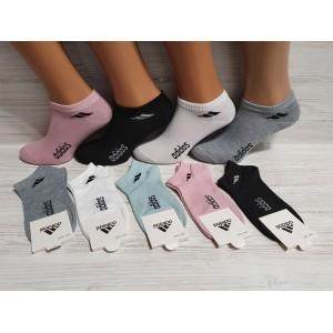 WS1045. Женские хлопковые, короткие носки, Adidas.