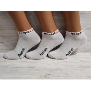 WS1052. Женские хлопковые, короткие носки, Reebok