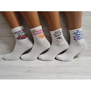 WS1089. Подростковые высокие, хлопковые носки, Житомир.